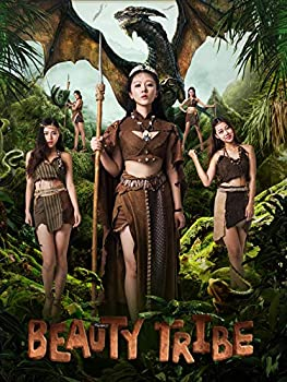 Beauty Tribe