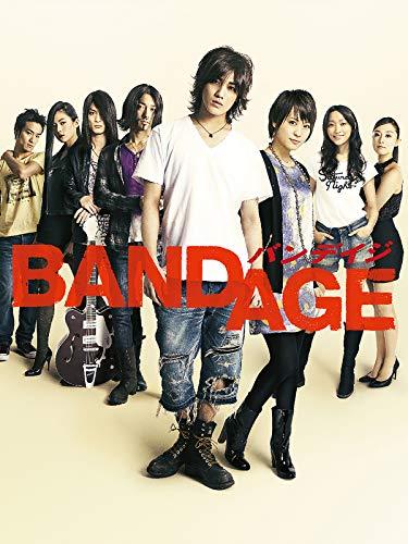 BANDAGE バンデイジのイメージ画像