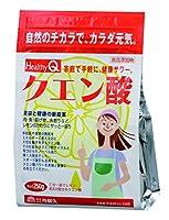 HealthyQクエン酸 250g 食品添加物 お菓子/レモン/ドリンク
