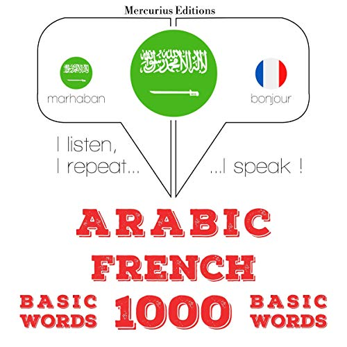 Couverture de Arabic - French. 1000 basic words