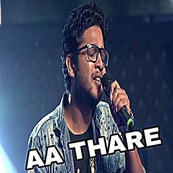 Aa Thare