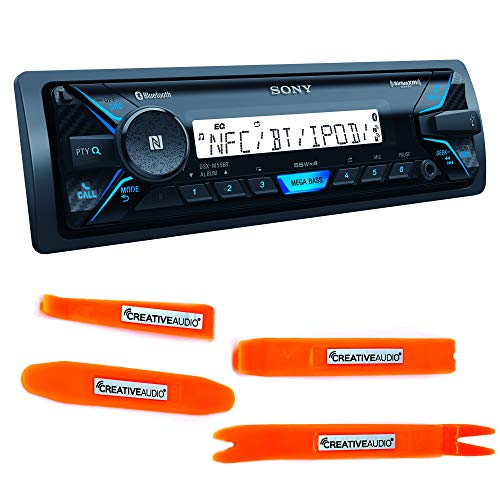 Sony DSX-M55BT Marine Media Receiver with Bluetooth Wireless Technology + Panel Tool Kit