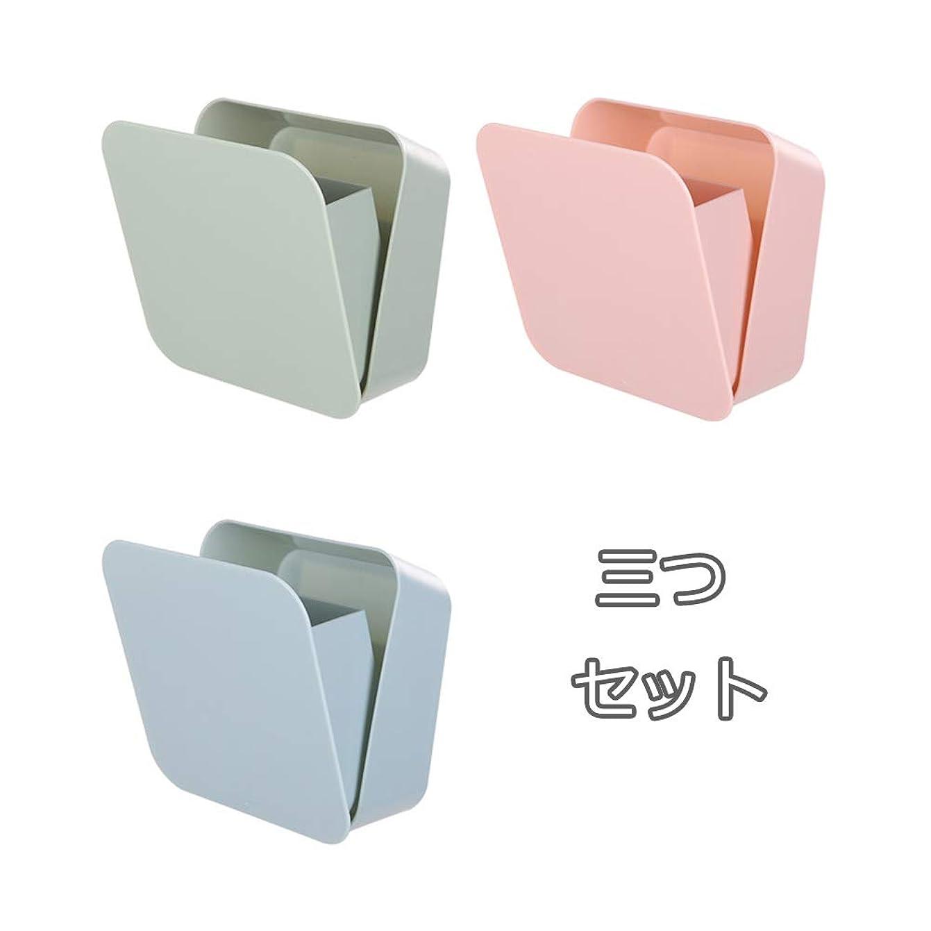 浴室収納 キッチン収納 洗面所収納ボックス風呂場オーガナイザー 石けん置き 小物ホルダー 小物入れ 壁掛 3色 3点セット