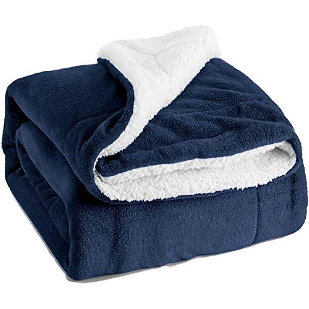 息を切らして港持続的(HAMUS) 毛布 ブランケット フランネル毛布 二枚合わせ毛布 吸湿発熱毛布 マイクロファイバー 最高の肌触り ふわふわ超柔軟 ベッドバッド 敷バッド 暖かい 厚手 ふんわり 柔らかい 柔軟(ネイビー)