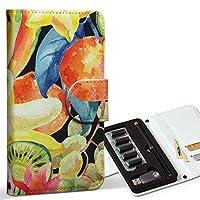 スマコレ ploom TECH プルームテック 専用 レザーケース 手帳型 タバコ ケース カバー 合皮 ケース カバー 収納 プルームケース デザイン 革 果物 パイナップル バナナ 012114