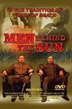 Men Behind The Sun by World Video by T. F. Mous