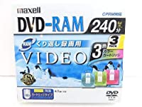 【アウトレット】マクセル DVD-RAM 240分 両面記録 CPRM対応 TYPE-4カートリッジタイプ カラーミックス 3枚パック DRMC240MIX.1P3S