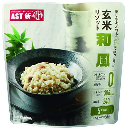 ○ AST 新 備 玄米リゾット レトルトパウチ 和風(5年)25袋/ケース 非常食 04927