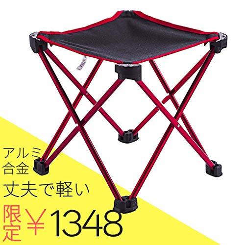アウトドア テーブル キャンプ テーブル アウトドア ピクニック用 軽量 ロールテーブル 折りたたみ ポータブル コンパクト bbqテーブル レジャー テーブル 折りたたみ式 アルミ合金製 収納バッグ付き