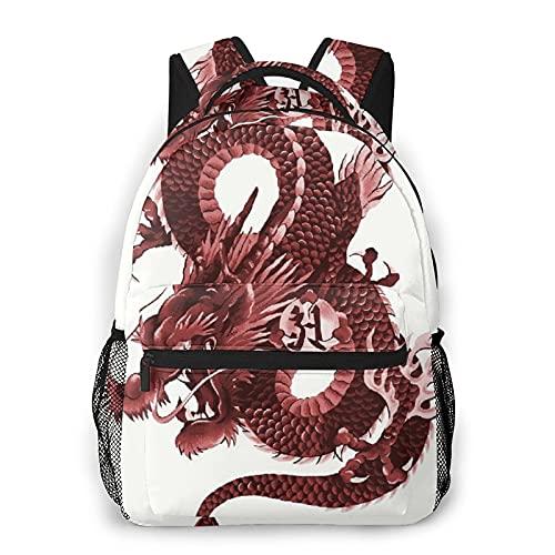 Dachangtui Mochila informal, monedero, mochila para cuaderno, tema del monstruo Noble popular del dragón japonés Tatsu, para trabajar, viajar, regalar, estudiar