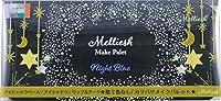 メリッシュ メイクパレット ナイトブルー アイシャドウ 8g