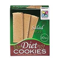 ダイエットクッキーおいしさプラス(サラダ:1箱)(03755)