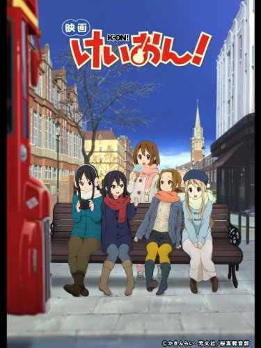 映画「けいおん!」【TBSオンデマンド】