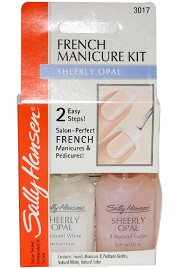 独裁販売員理想的にはSALLY HANSEN FRENCH MANICURE KIT #3017 SHEERLY OPAL