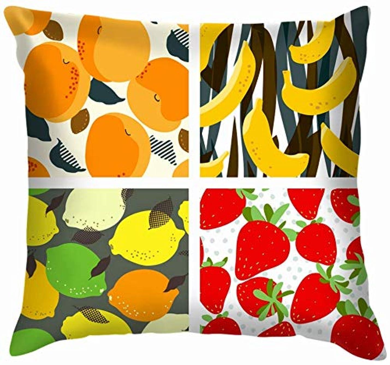 書士ずんぐりした賢明なアプリコットフルーツライムレモンシトラスバナナスロー枕カバーホームソファクッションカバー枕カバーギフト45x45 cm