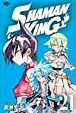 SHAMAN KING(21) (マガジンエッジKC)