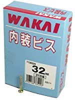 WAKAI(若井産業) 内装 ビス(化粧箱) 3.8X32 7138320 【まとめ買い310本入×10セット】
