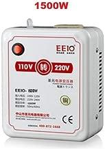 Heavy Duty 110V / 220V Step Up Voltage Transformer Adapter Voltage Converter (1500W)