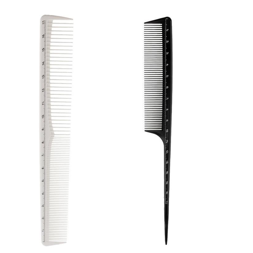 個性エレメンタルナイロンKesoto 2個 ヘアカットコーム プロ ヘアブラシ ヘアコーム 櫛 コーム ヘアケア ヘアスタイリング 樹脂製 理髪師