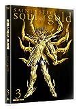 聖闘士星矢 黄金魂 -soul of gold- 3[BCBA-4704][DVD]