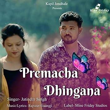 Premacha Dhingana