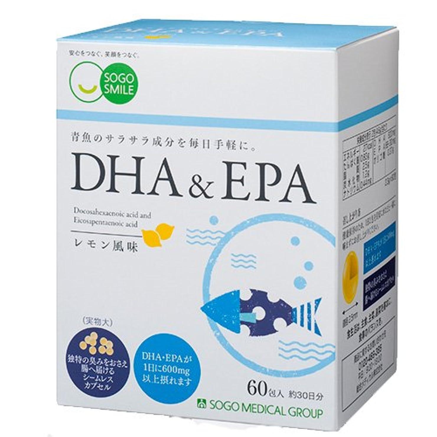 受益者インストール事故総合メディカル DHA&EPA(2.3g ×60 包)DHA含有精製魚油加工食品