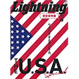 Lightning(ライトニング) 2021年6月号