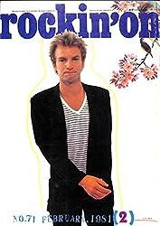 rockin'on ロッキング・オン 1981年 2月号