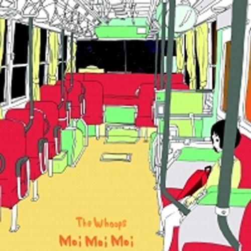 Shonan Shinjuku Line of Theme