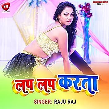 Lap Lap Karta (Bhojpuri Song)