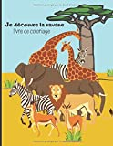 Je découvre la savane, livre de coloriage: Cahier de dessin pour enfants de 2 à 8 ans avec les animaux de la savane et d'Afrique | 50 pages avec dessins format A4