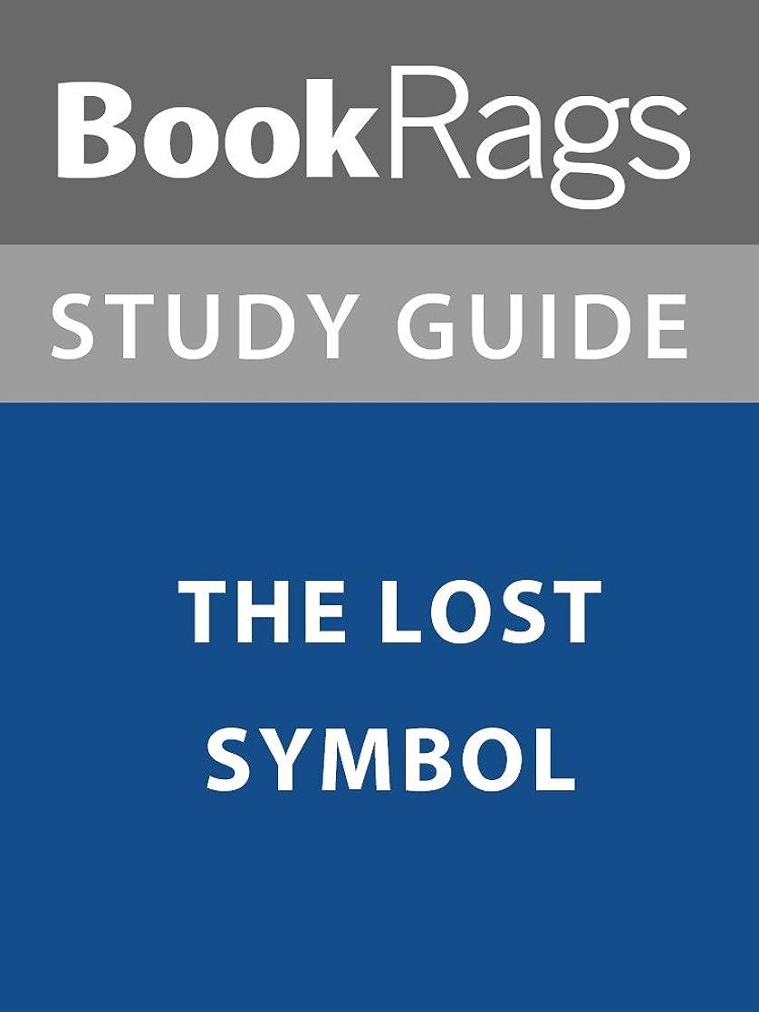 抵抗認証各Summary & Study Guide: The Lost Symbol (English Edition)