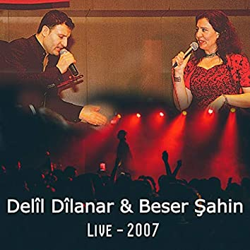 Festival 2007 (Live)