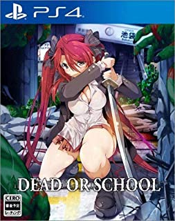 【Amazon.co.jpエビテン限定】DEAD OR SCHOOL ファミ通DXパック PS4版