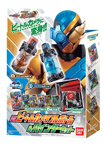 データカードダス 仮面ライダーバトル ガンバライジング DXビートルカメラフルボトル&4ポケットバインダーセット