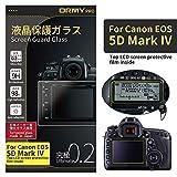 ORMY 0.2mm Protector de pantalla para cámara para Canon EOS 5D Mark IV