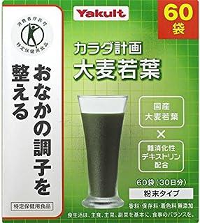 ヤクルトヘルスフーズ 大麦若葉 300g(5g×60袋)