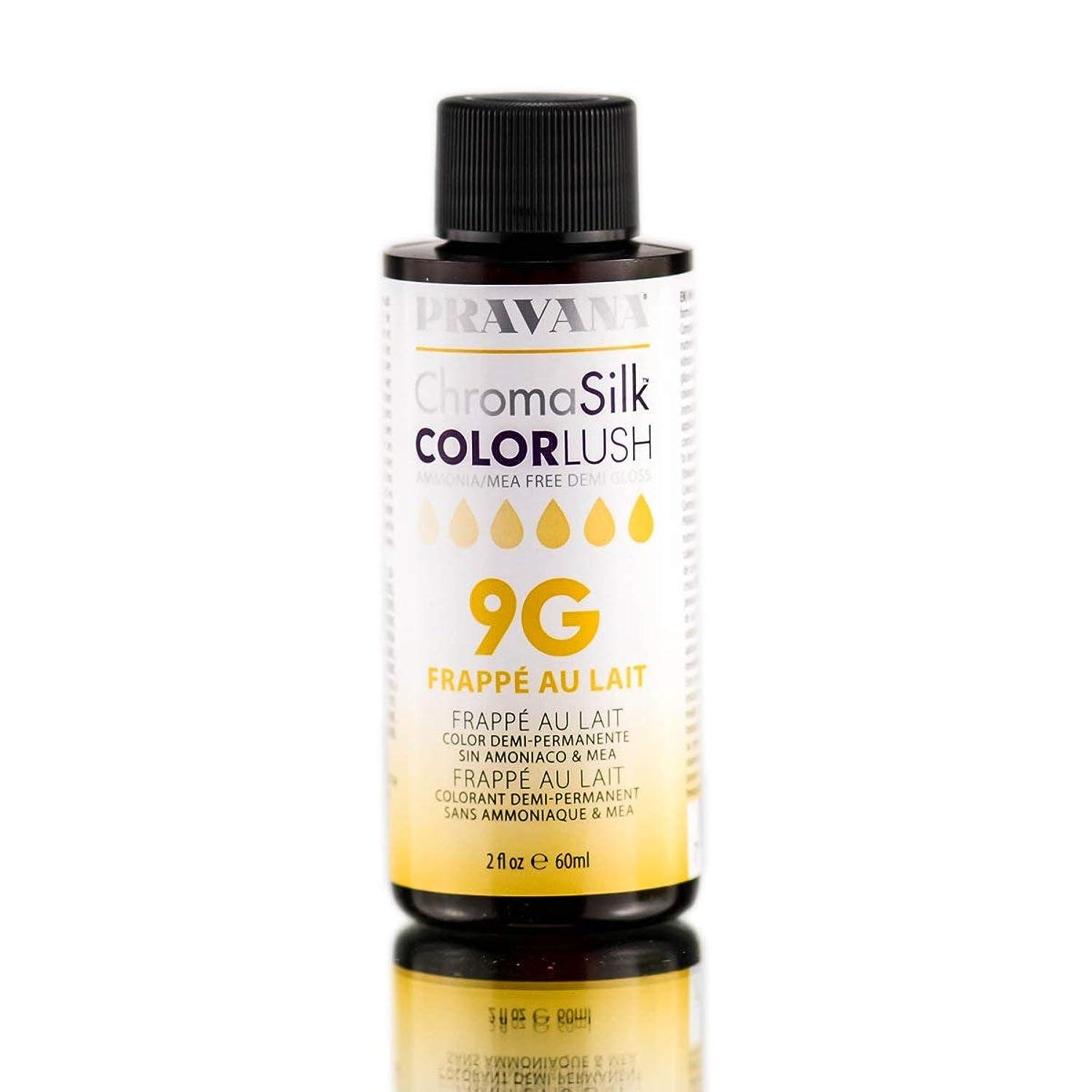 すり減る製油所社員Pravana ChromaSilk ColorLushデミグロス - フラッペオレ/ 9グラム