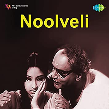 Noolveli (Original Motion Picture Soundtrack)