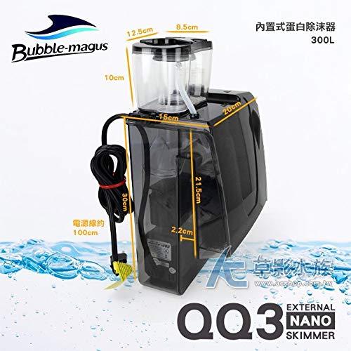 Bubble Magus QQ-3 External Nano Abschäumer (Up to 300 Liter Aquariums)