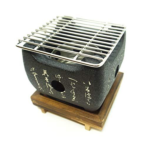 StyleMbro Japanese Yakiniku Grill