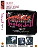 Baby Doll (1956) Golden Globes, USA 1957 Winner NEW DVD - NTSC, All Region