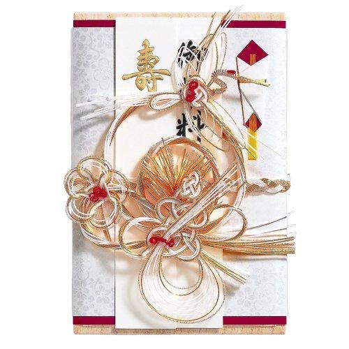 マルアイ 祝儀袋 結婚式 デザイン 桐箱 金封 御袴料 御帯料 お祝い 1箱 キ-キリ1