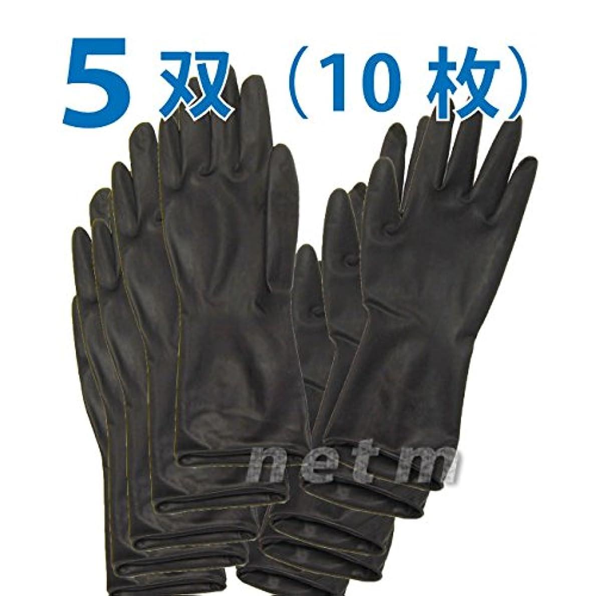 季節自発的マスクオカモト ブラックグローブ ロングタイプ Mサイズ  5双(10枚)