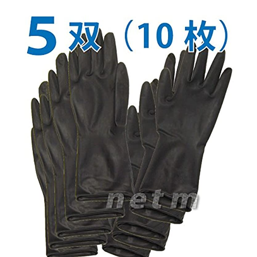 欠かせない極小商人オカモト ブラックグローブ ロングタイプ Mサイズ  5双(10枚)