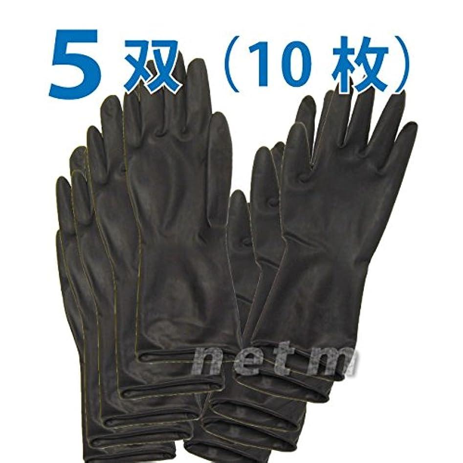 フットボール眠っている略奪オカモト ブラックグローブ ロングタイプ SSサイズ  5双(10枚)