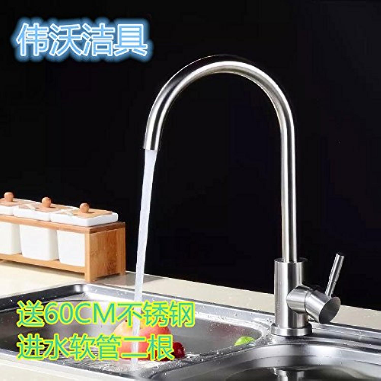 Moderne einfacheKupfer warm und kalt spülbecken wasserhhne küchenarmatur 304 edelstahl küche heier und kalter Wasserhahn Waschbecken gebürstet kann gedreht werden geeignet für bad küche waschbecken