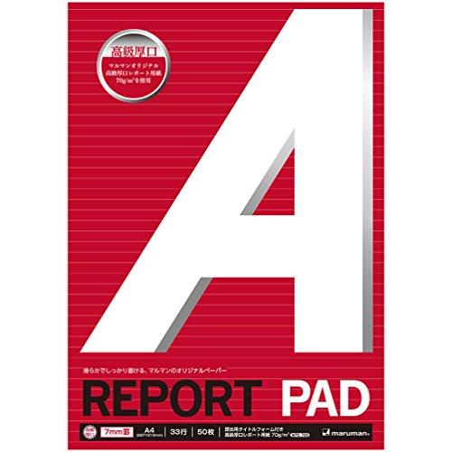 マルマン レポート用紙 レポートパッド高級厚口 メモリ入 7mm罫 A4 P140PR 5冊セット