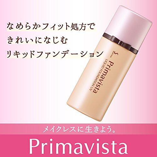 プリマヴィスタ化粧のり実感リキッドファンデーションUVピンクオークル03SPF25PA++30ml