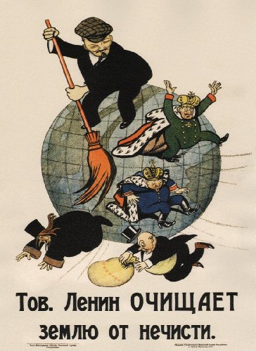 World of Art - Lámina de cartel de propaganda soviético de aprox. 1920 con mensaje en ruso